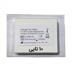 کاغذ استات سلولز خشک Dry Cellogel - بسته ۱۰ تایی