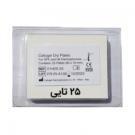 کاغذ استات سلولز خشک Dry Cellogel - بسته ۲۵ تایی