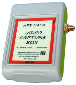 video-capture-box