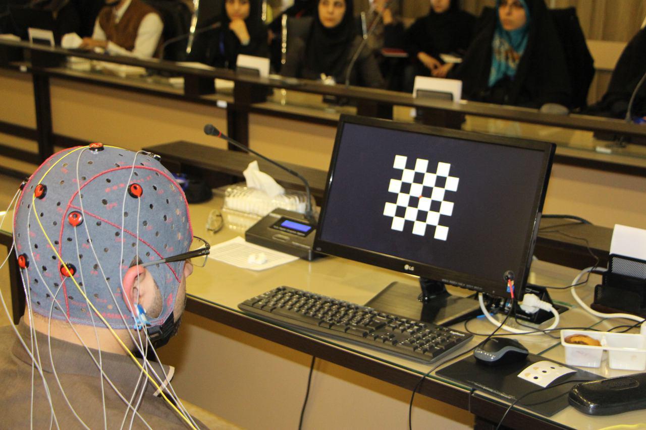 سومین کارگاه پردازش سیگنالهای مغزی